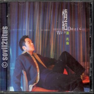 CD-1997-Deric-Wan-3954