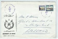 Middle East Muscat Oman July 1972 definitives scarce FDC