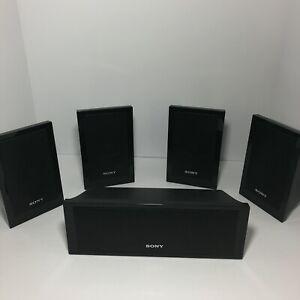 sony cube surround sound speakers
