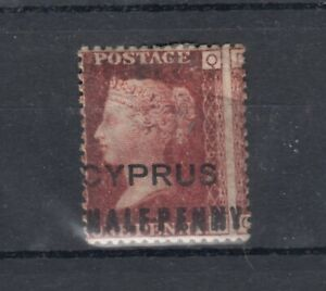 Cyprus-QV-1881-1-2d-On-1d-Red-O-P-SG7-Plate-216-MH-J8328