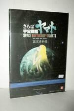 SPACE BATTLESHIP YAMATO ART BOOK FAREWELL ART BOOK USATO OTTIMO STATO TN1 49272