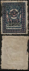 Armenia-1922-SC-317-used-black-c351