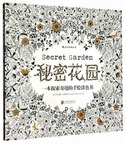 Lost Ocean & Secret Garden By Johanna Basford Coloring Book With 12 Pencils  For Sale Online EBay