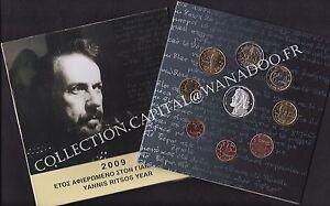 Grèce BU 2009 9 pièces avec la 10€ Argent Yannis Ritsos