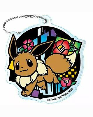 Pokemon Kirie Series Eevee Japanese Teacup Yunomi From Japan