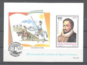 GUINEA-ECUATORIAL-HOJA-BLOQUE-240-MIGUEL-DE-CERVANTES