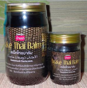 massage falun mali thai massage