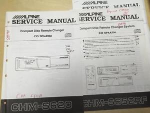 alpine service manual for the chm s620 chm s652rf cd changer car rh ebay com alpine car audio service manuals Alpine CDE 7859 Manual