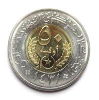 Mauritania Bimetal Coin 50 Ouguya 2010 UNC