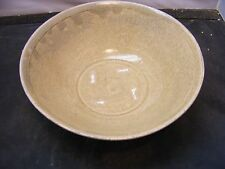 Chinese   SONG  DYNASTY CELADON  Bowl longquan dish