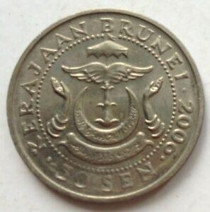 Brunei 2006 3rd Series 50 sen coin