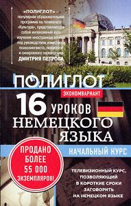 16-Russische-Buecher