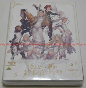 Nuevo-maquia-cuando-la-flor-prometida-florece-Primera-Edicion-Limitada-Japon-Blu-ray