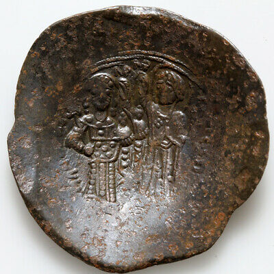 Coins & Paper Money Coins: Ancient Byzantine Coin Manuel I Comnenus1143-1180 Ad Constantinople Billon Aspron Trachy
