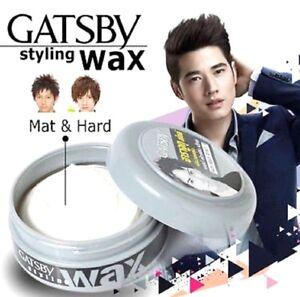 75ml Gatsby Men S Hair Styling Wax Harajuku Style Grey Mat Hard