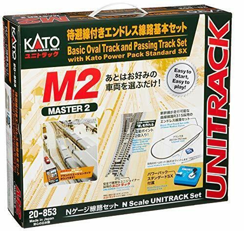 Kato UNITRACK 20-853 Master Set M2 di base ovale /& passando Track Set scala N