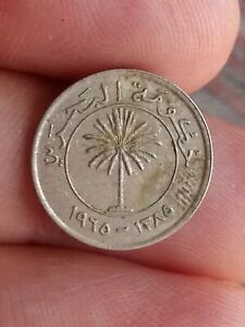1965 Bahrain 25 fils KM# 4 isa AH 1385 Palm Tree arabic coin free UK post 📪
