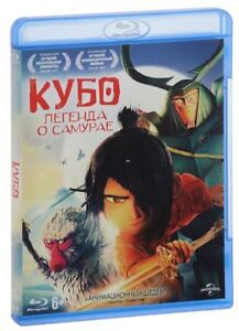 Kubo-and-the-Two-Strings-Blu-ray-2016-English-Russian-Spanish-Portuguese
