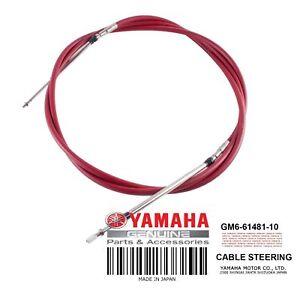 OEM Yamaha Superjet Steering Cable 96-2007 - Jetski, 701cc, Freeride Innovations