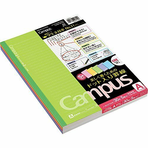 Kokuyo Campus Notebook - Semi B5 - Dotted 7 mm Rule - 30 Sheets - Pack of 5