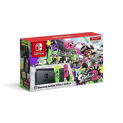 Nintendo Switch Splatoon 2 Limited Edition Console Set Japan version