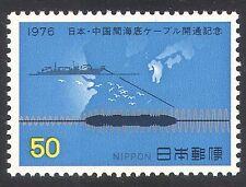 Japan 1976 Ship/Transport/Telecomms/Cable/Nautical/Communications 1v (n28565)