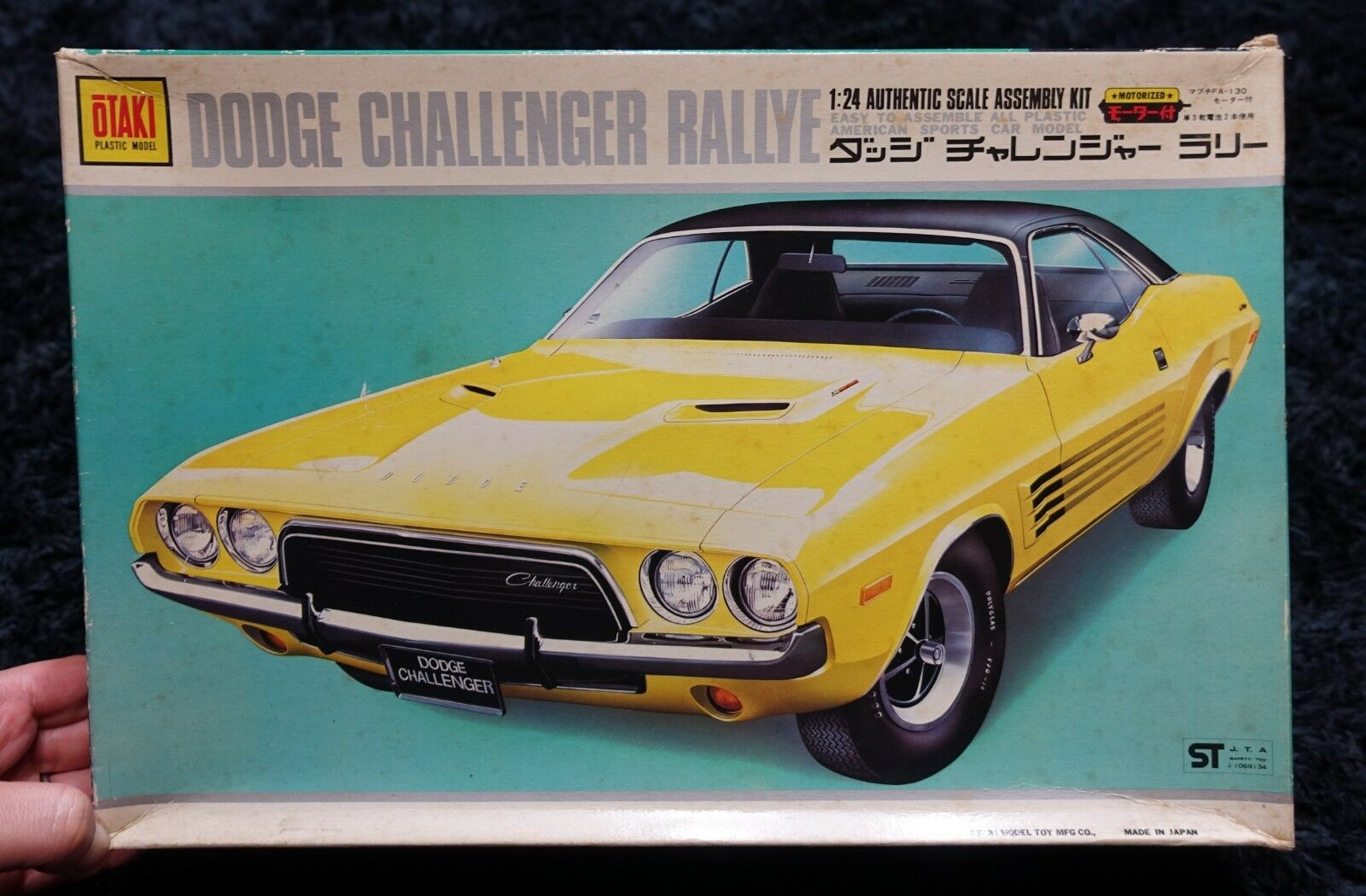 Dougie Challenger rally 1   24 clásico de la casa real