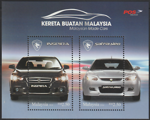(491AM)MALAYSIA 2014 PROTON CAR PREPARED BUT NOT ISSUED MS FRESH MNH
