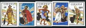 GHANA-SCOTT-939-43-DANCES-AND-COSTUMES-IMPERF-SET-MNH