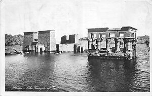 B92034 philae the temple of isis egypt africa real photo