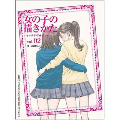 How to Draw Manga Book / Drawing Girl and Women