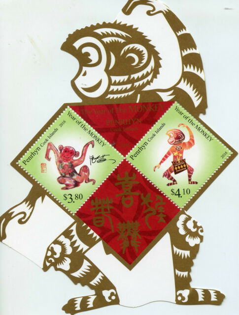 Penrhyn Cook Islands 2016 MNH Year of Monkey 2v Die-Cut M/S Chinese New Year
