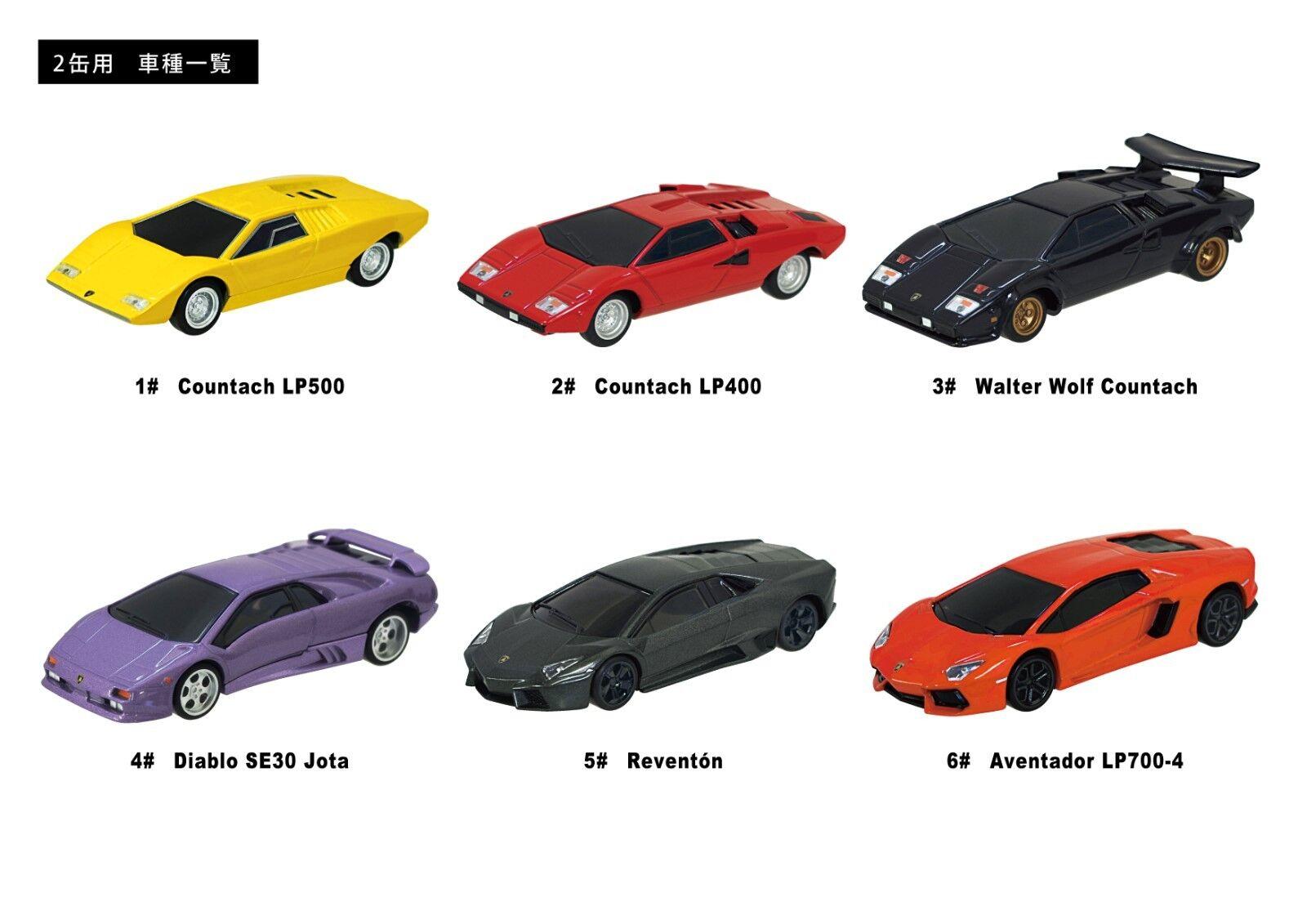 Suntory Lamborghini selección Diecast Tire hacia atrás Mini Coche Modelo (6) Juego Completo