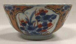 Antique Kangxi Period Chinese Lotus Bowl 14.5cm