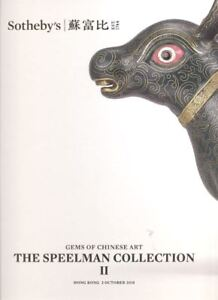 Sotheby's Catalogue THE SPEELMAN COLLECTION II 2018  HB