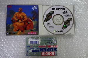 Ai-Cho-Aniki-Spine-Card-034-Good-Condition-034-Nec-PC-Engine-Super-CD-Japan