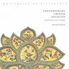 Contemporary Chinese Societies: Continuity and Change by University of Pittsburgh (Mixed media product, 2007)