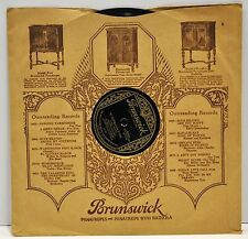 """CHESTER GAYLORD """"Me And The Man In The Moon"""" / My Inspiration Is You""""  78rpm 10"""""""