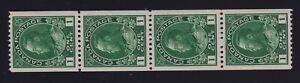 Canada Sc #131 (1915-24) 1c dark green Admiral Coil Strip Mint VF NH MNH