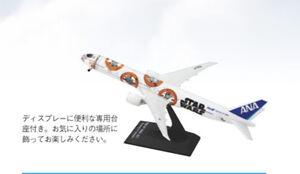 ANA Star Wars BB-8 Jet Boeing 777 Dreamliner Aircraft Model 1:500