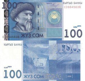 KYRGYZSTAN 100 SOM 1995 P 12 UNC