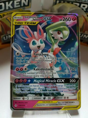 GX YOU PICK! Pokemon Sun and Moon Unbroken Bonds Holo Rare