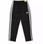 Adidas-Boys-Youth-Sweatpants-Joggers thumbnail 1