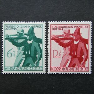 Germany-Nazi-1944-Stamps-MNH-Soldier-Tirolese-Rifleman-WWII-Third-Reich-German-D