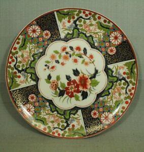 vintage Oriental Japanese Imari ware Japan decorative plate flowers blue gold