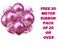 10-20-PEARL-LATEX-METALLIC-CHROME-BALLOONS-12-034-Helium-Baloon-Birthday-Party thumbnail 24