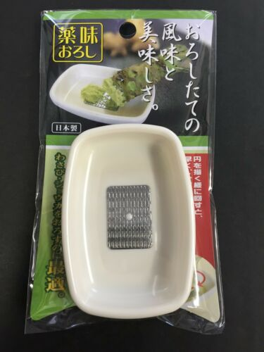 Japanese Wasabi /& Ginger Ginseng Condiment Spice Grateful Powder MADE IN JAPAN
