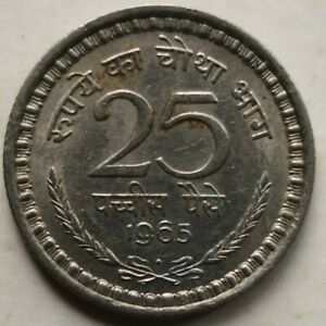 India 1965 25 Paise coin
