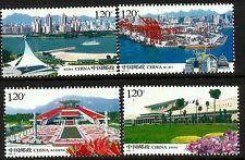 China 2008-14 West Side of Taiwan Straits Developments set of 4 MNH