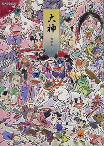 Okami Coloring Book Nurie Zoshi Free Shipping with Tracking# New from Japan
